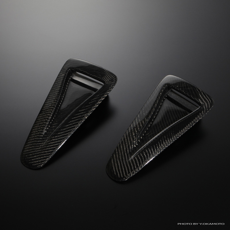 Carbon NACA Duct Set - Nissan GT-R
